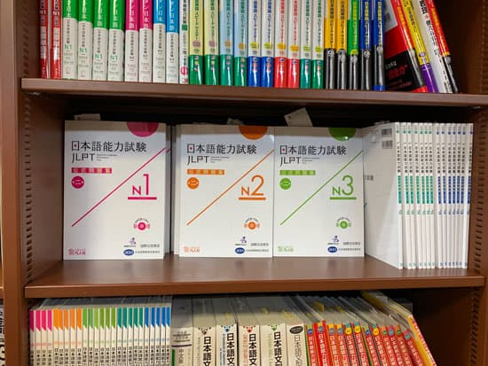 JLPT Books in Japan